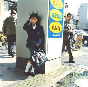 01 蔵 真墨「蔵のお伊勢参り 其の二 神奈川から箱根」 タイプCプリント