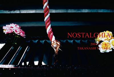 nostalghia_400