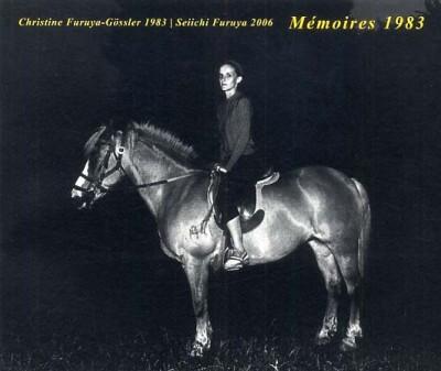 古屋 誠一   『Mémoires 1983』