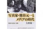 試評 2006.03.01  by 土屋誠一