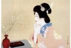 試評 2006.06.13  by 土屋誠一