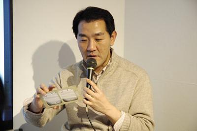 Osamu Maekawa