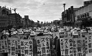 比嘉豊光「沖縄闘争」
