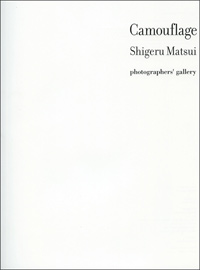 Shigeru Matsui/松井茂 第6詩集「Camouflage」Volume. I