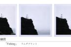 """展覧会:笹岡啓子 """"VOCA展2008 −新しい平面の作家たち−""""  上野の森美術館"""