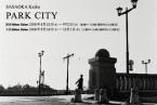 """展覧会:笹岡啓子 """"PARK CITY"""" 銀座ニコンサロン"""