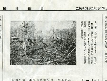 20090610-3.jpg