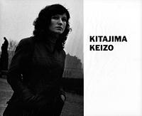 「北島敬三 1975-1991 コザ/東京/ニューヨーク/東欧/ソ連」展カタログ