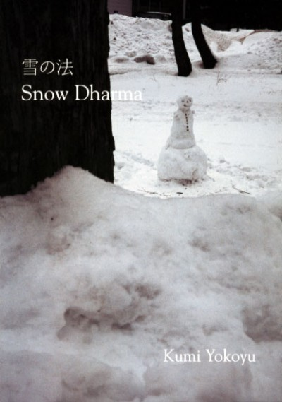 Kumi Yokoyu/横湯久美 「雪の法/Snow Dharma」