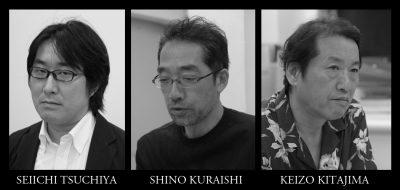 「群写真」考: 第1回北島敬三WORKSHOP写真塾公開講座