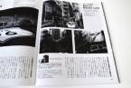 """掲載誌:""""金村修展 ──Alice In Butcher Land"""" 『日本カメラ』2011年11月号"""