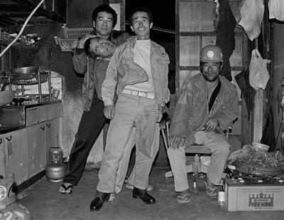 "Mao Ishikawa/石川 真生: ""A PortTown Elegy/港町エレジー"""