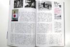 """掲載誌:石川真生 """"港町エレジー"""" 『アサヒカメラ』2012年4月号"""