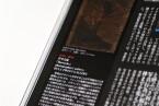 """掲載誌:岸幸太 """"Barracks""""『日本カメラ』2012年9月号"""