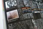 掲載誌:笹岡啓子『日本カメラ』2012年12月号ほか