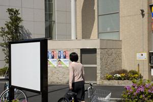 01 米田拓朗「うそぶく作法」 インクジェットプリント/2007/非売品 329×483 mm