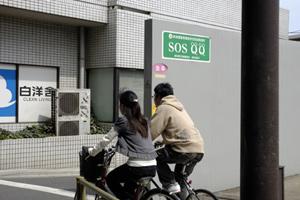 03 米田拓朗「うそぶく作法」 インクジェットプリント/2007/非売品 329×483 mm