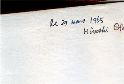 01 大友真志「書架」 タイプCプリント/2007/ed.9 image size:140×210mm print size:203×254mm