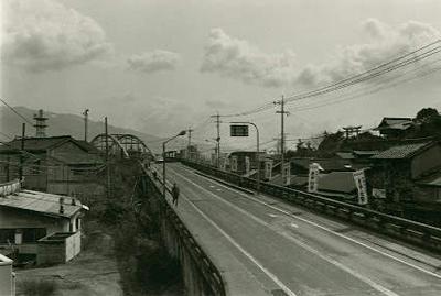 awadachi