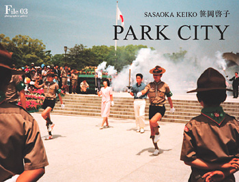 photographers' gallery File 03 笹岡啓子「Park City」 B5判変形/表紙カラー・本文モノクロ32ページ 1,260円(税込)/限定500部 2004年1月発行