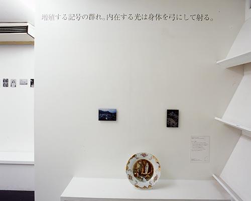 kaijou5