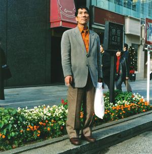 01 蔵 真墨「蔵のお伊勢参り 其の一 日本橋から川崎」 タイプCプリント