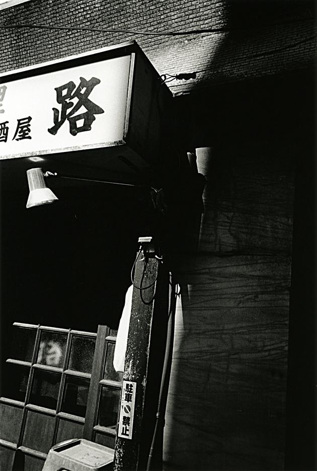 Yuichiro Tanaka