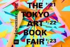 出展:THE TOKYO ART BOOK FAIR 2013