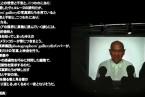 """DVD+スライド上映会  """"この夜の恍惚と不安"""" space harappa"""