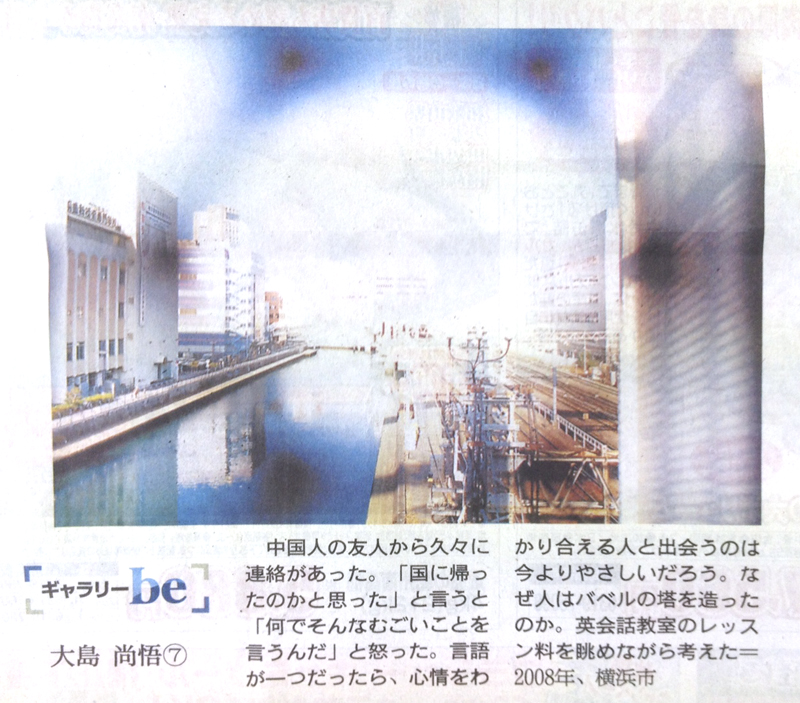 2013_10_12_7