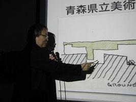 建物の構造についての解説