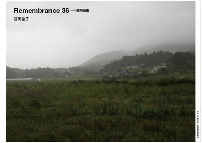 Keiko Sasaoka/笹岡 啓子  「Remembrance 36 — 陸前高田」