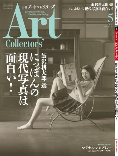 artcollectors