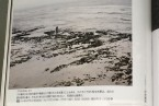 掲載誌:笹岡啓子『日本カメラ』2014年7月号
