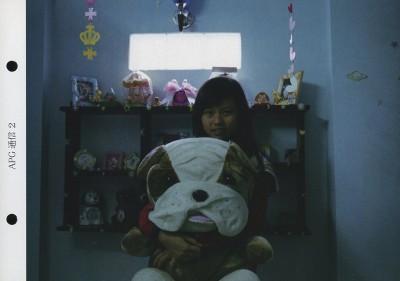 Nana Kakuda/角田奈々『APG通信 2 観音さま』