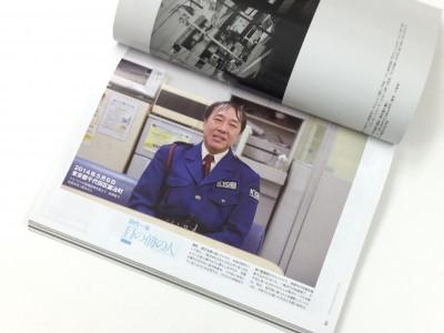掲載誌:田代一倫『日本カメラ』2015年2月号
