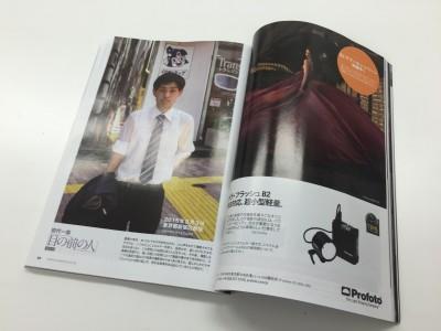 掲載誌:田代一倫『日本カメラ』2015年9月号