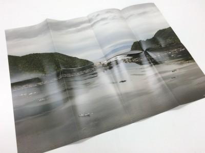 shoreline 14 Keiko Sasaoka