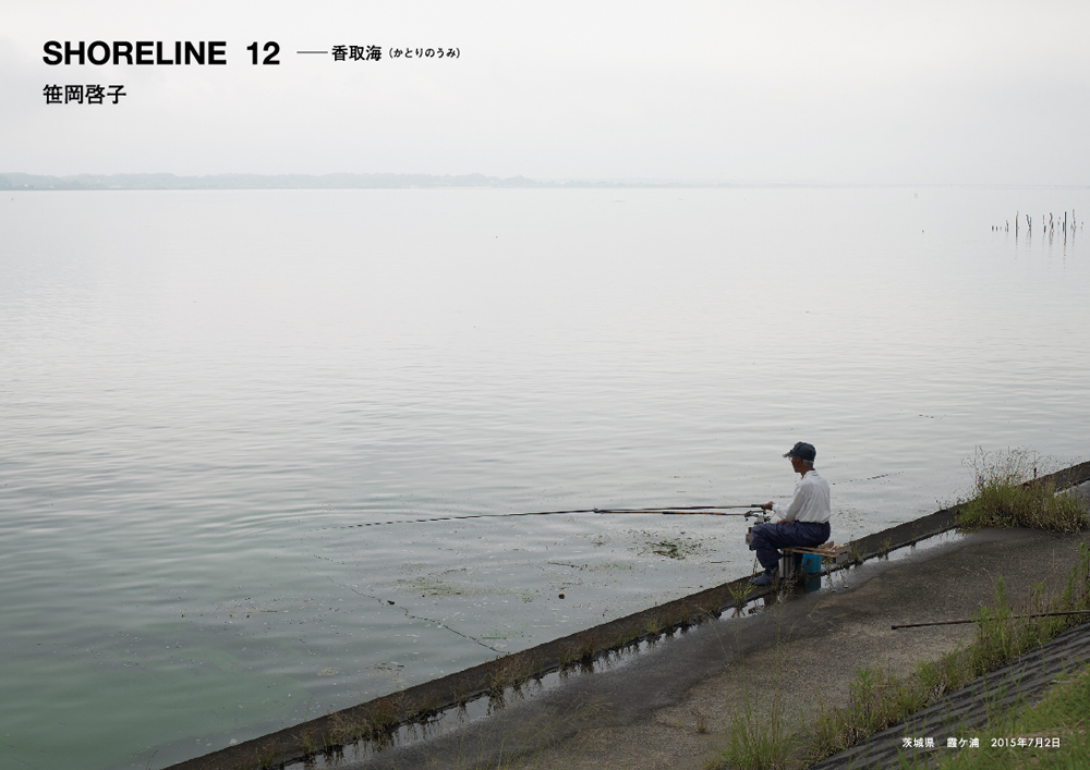 shoreline12