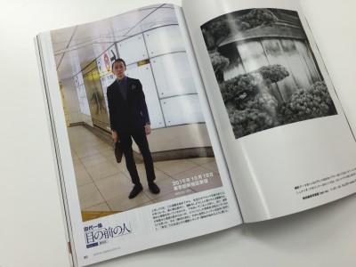 掲載誌:田代一倫『日本カメラ』2015年12月号