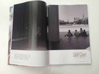 掲載誌:笹岡啓子『サイゾー』2016年8月号