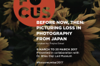 "展覧会:岸幸太 ""Before Now, Then: Picturing Loss in Contemporary Japanese Photography/FOCUS PHOTOGRAPHY FESTIVAL"" Bhau Daji Lad Museum ムンバイ"