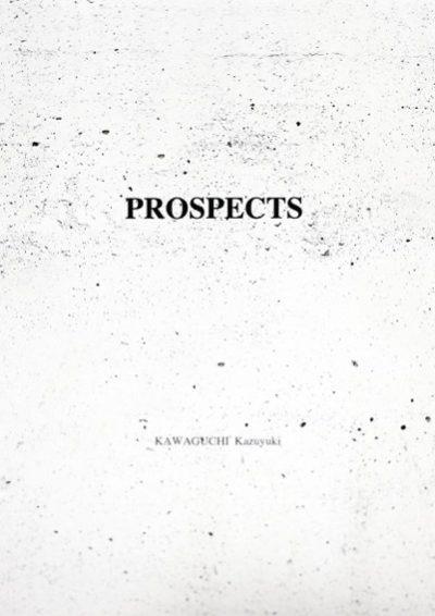 川口和之写真集『PROSPECTS』