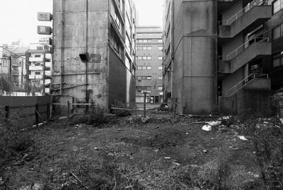 "Noboru Hama/浜  昇""VACANT LAND 1989"""