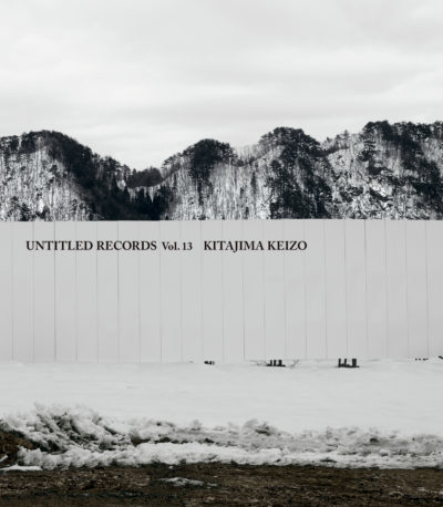 Keizo Kitajima/北島敬三 「Untitled Records vol. 13」