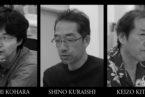 [1/21 開催]「人類館写真を読む」 [第2回]北島敬三WORKSHOP写真塾 公開講座