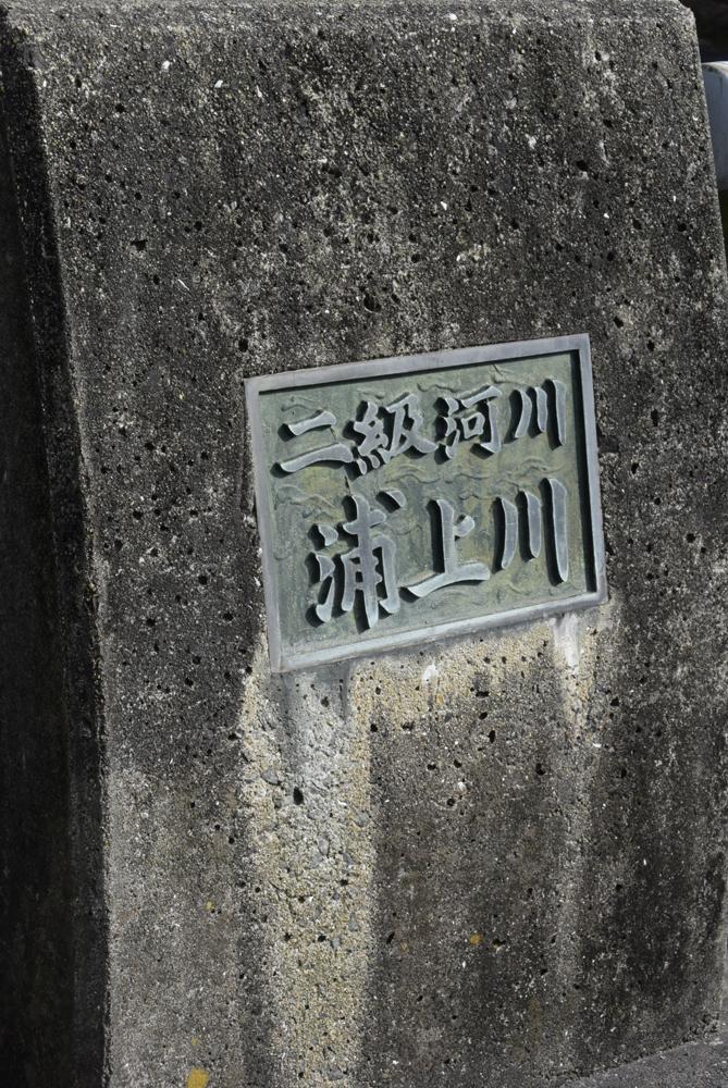 yoshikai02