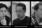 写真と「創造」――シェリー・レヴィーン《After Walker Evans》をめぐって第3回北島敬三WORKSHOP写真塾 公開講座