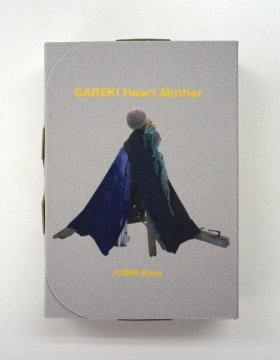 Kota Kishi/岸幸太 『GAREKI Heart Mother』