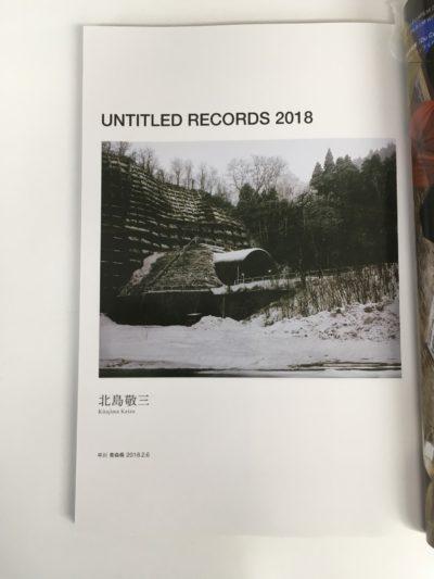 掲載誌:北島敬三『日本カメラ』2019年5月号